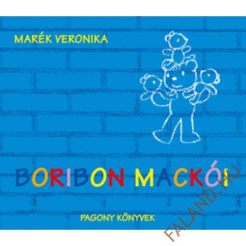 boribon_mackoi
