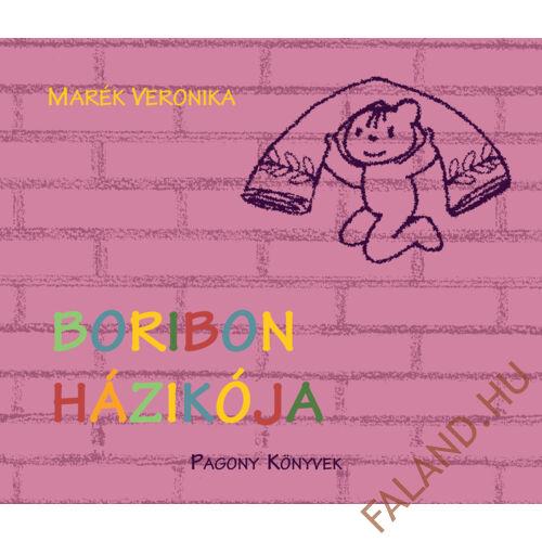 boribon_hazikoja